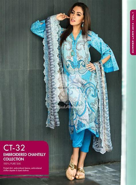 gul ahmed fashion collection  stylecry bridal dresses