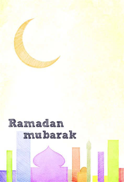 ramadan mubarak ramadan card   island