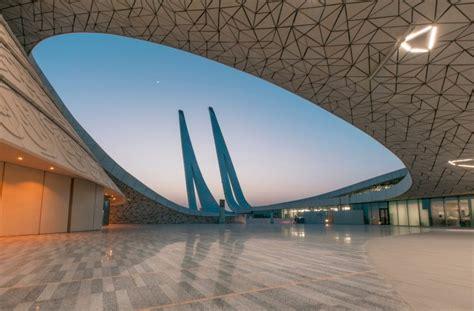ramadan event  qatar foundation