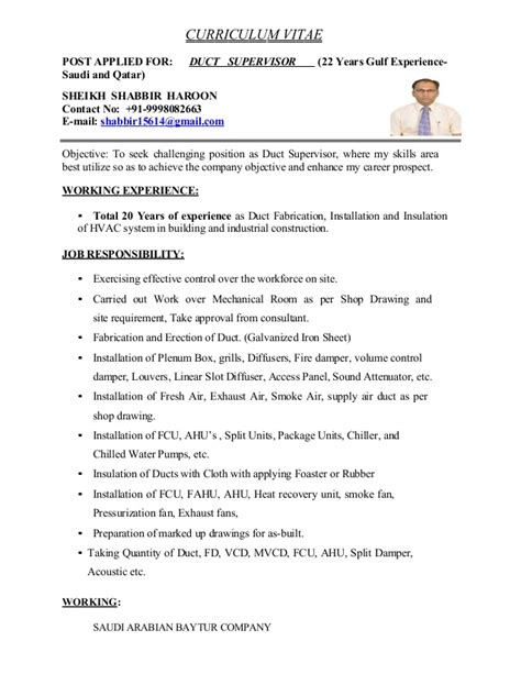 field organizer cover letter caign hvac supervisor