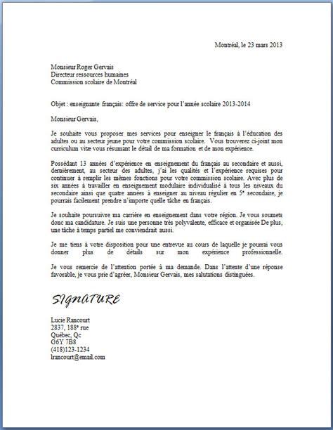 Modèle De Présentation De Cv by Letter Of Application Exemple D Une Lettre D Introduction