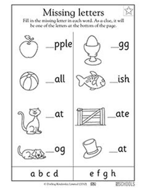 maths worksheets ukg homeshealth info