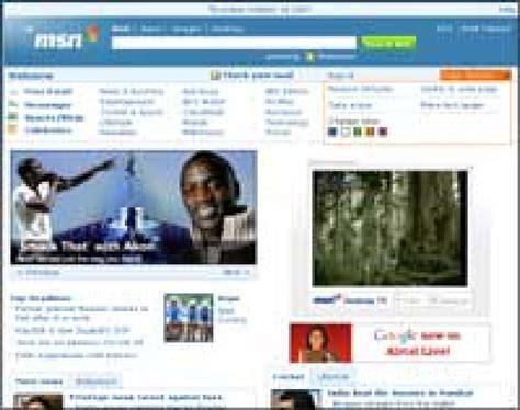 MSN India re-designs portal, launches tabloid version