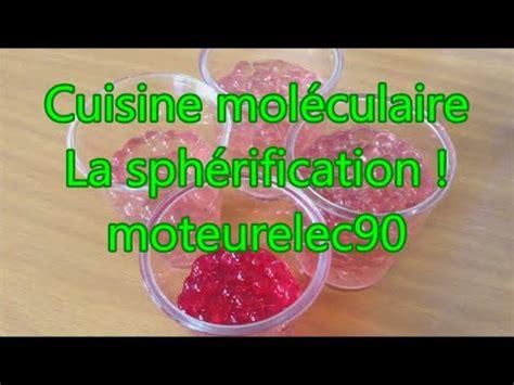 recette cuisine moleculaire sphérification recette de cuisine moléculaire expliquée