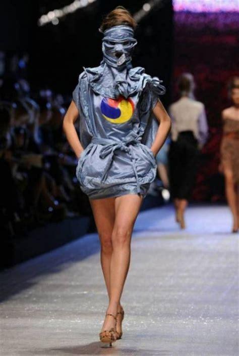Weird Fashion Show   XciteFun.net