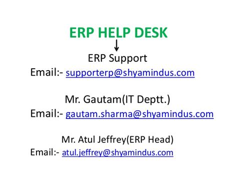 fda eric help desk erp process training