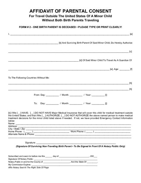 parental consent form  child travel