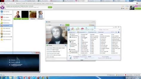 Webcam Stickam Vichatter Torrents