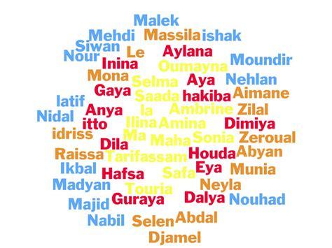 fin des pr 233 noms interdit au maroc pr 233 noms musulmans