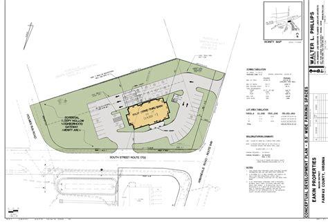 Falls Church Va 3023 Annandale Rd  Retail Space For