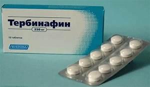 Тербинафин грибок ногтей таблетки