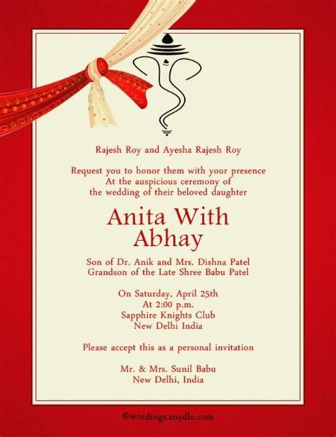 Marriage Personal Card Matter Indian wedding invitation