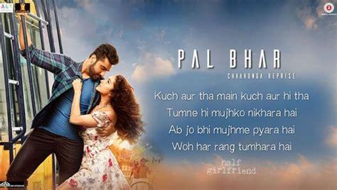 pal bhar lyrics chaahunga reprise  hindi song