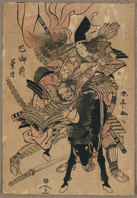 Anime Japanese Martial Arts Warrior With Powerful Samurai Warriors And Otherwise