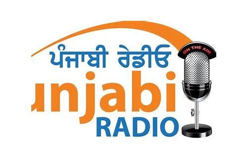 punjabi fm radio baixar gratuitos
