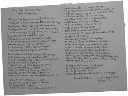 Artist National Humble Poem Beginnings Own Cirilo