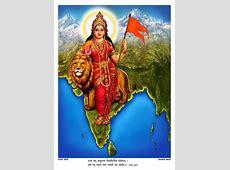 Bharat Mata The Mother India WordZz