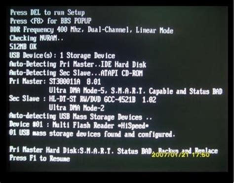 disk s m a r t status bad backup and replace press
