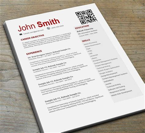 Code Sle Resume by Resume Template With Qr Code Resumes Resume