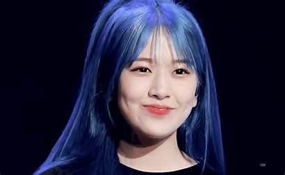 Yujin Iz Korea Channel Izone Everything Need