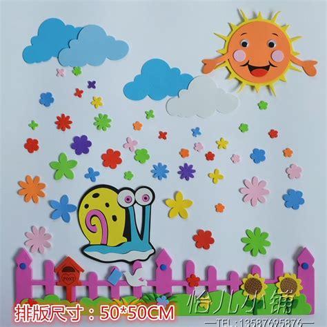 top  wall art  kindergarten classroom wall art ideas