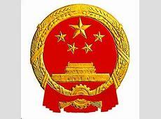 HERALDICA CHINA ombactionmovies