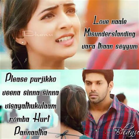 Rajarani Movie Stills With Quotes