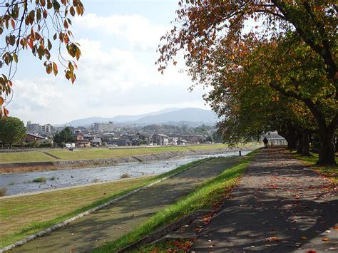 犀川 緑地 公園