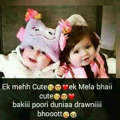 pin  cuty nawal  cute lines brother quotes brother