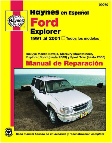free online auto service manuals 1991 ford explorer instrument cluster list repair manual general 1993 ford explorer o reilly auto parts