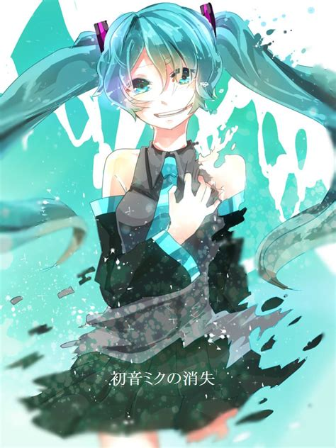 The Disappearance Of Hatsune Miku Anime And The Disappearance Of Hatsune Miku Vocaloid Page 4 Of 5
