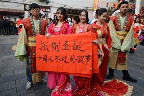 china bans  chinese christmas celebrations  schools