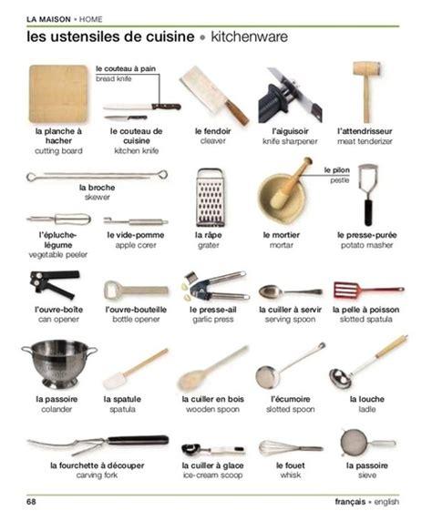 ustensiles cuisine les ustensiles de cuisine et leur nom recherche