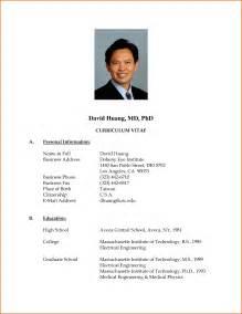 best resume format in doc sle resume cover letter best resume cover
