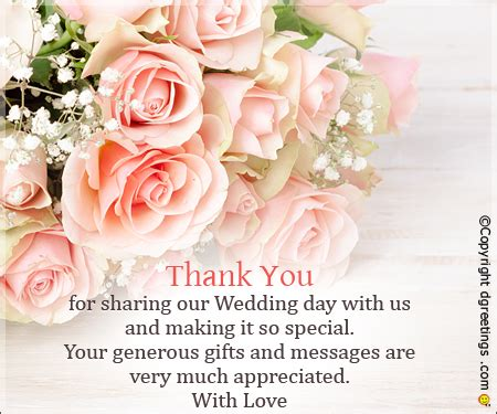happy marriage anniversary wishes dgreetingscom
