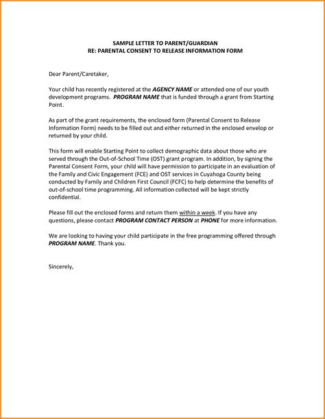 letter of consent sle passport authorization letter 71165
