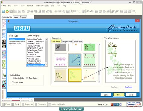 greeting card maker software screenshots barcodeforus