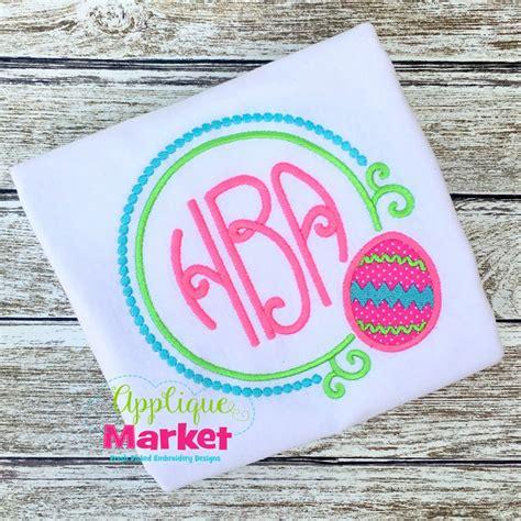 applique market egg swirl frame