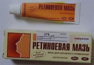 Крема от морщин мейтан отзывы