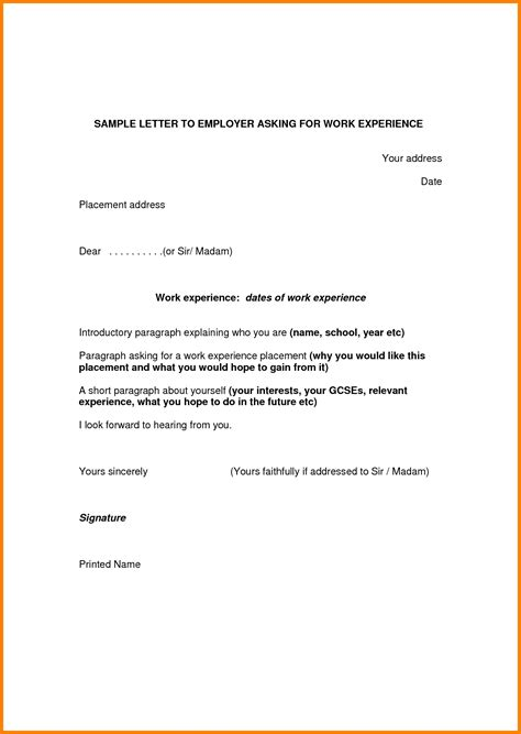 Experience Letter Green Card