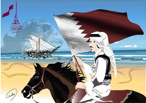 اليوم الوطني لقطر3 Qatar National Day | Flickr - Photo ...