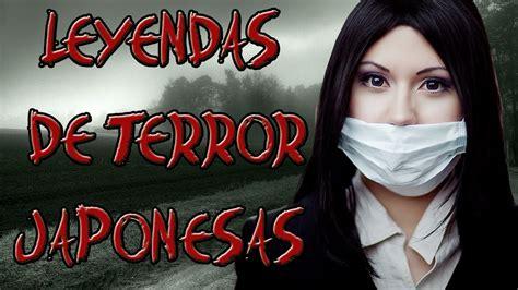 6 Leyendas De Terror Japonesas Youtube