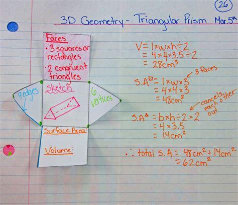 rundes room math journal sundays