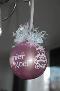 Ma Premiere Boule De Noel : les aventures de juliette et joseph pr paration de no l ~ Teatrodelosmanantiales.com Idées de Décoration