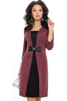 Интернетмагазин качественной и доступной одежды по низким ценам GroupPrice предлагает купить женские платья – с бесплатной доставкой по России.