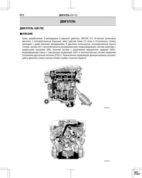 small engine repair manuals free download 2007 lexus ls transmission control lexus is250 engine 4gr fse repair manual in russian download ma