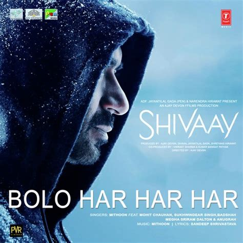 shivaay  hindi  mp songs