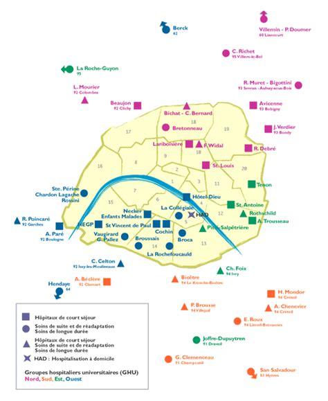 siege de l aphp l 39 assistance publique hôpitaux de