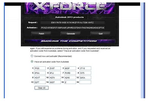 autodesk 2013 xforce keygen download