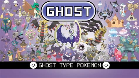 ghost type pokemon youtube